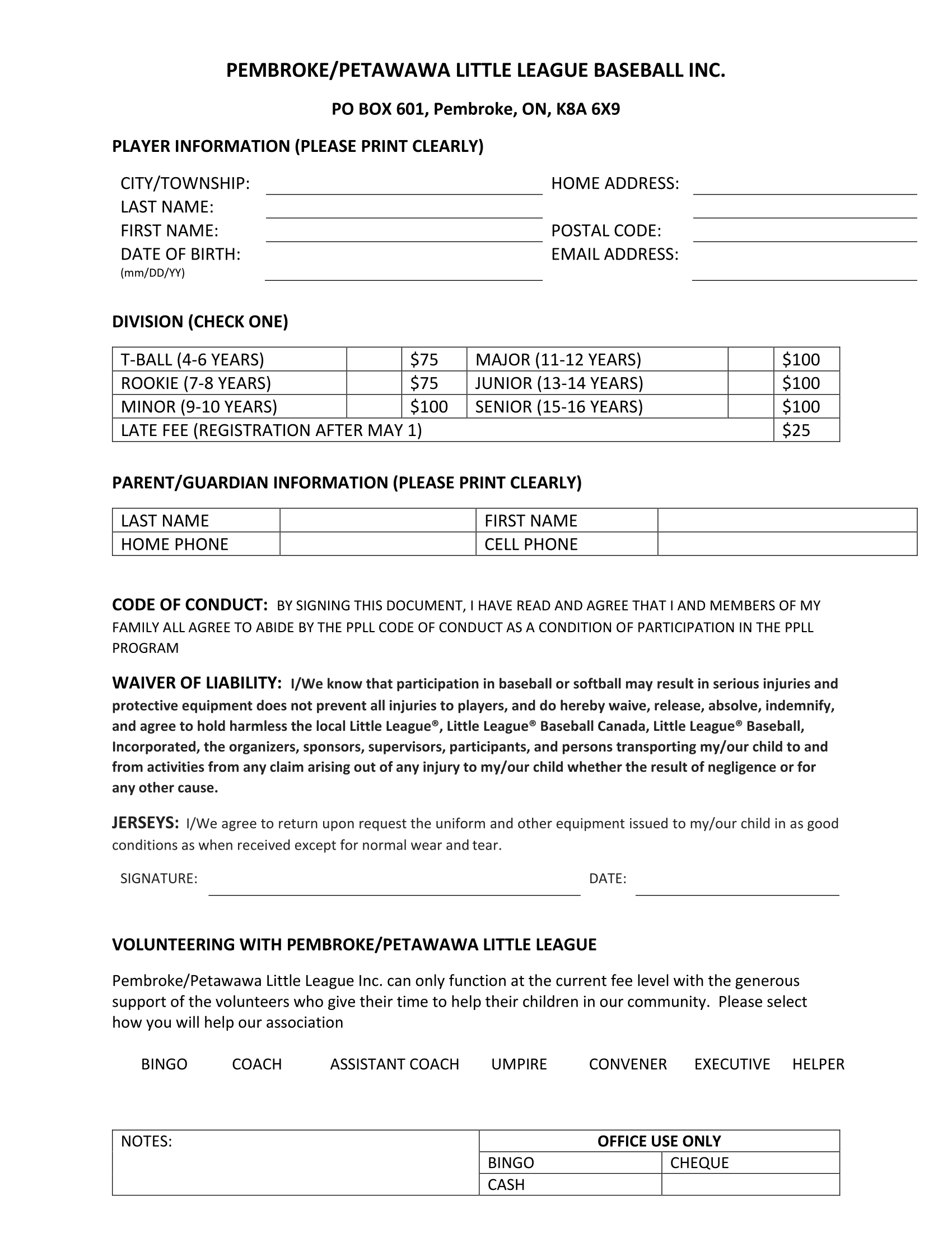 PPLL 2017 Registration Form