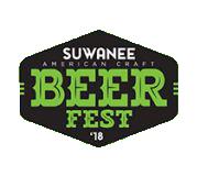 Suwanee Beer Fest