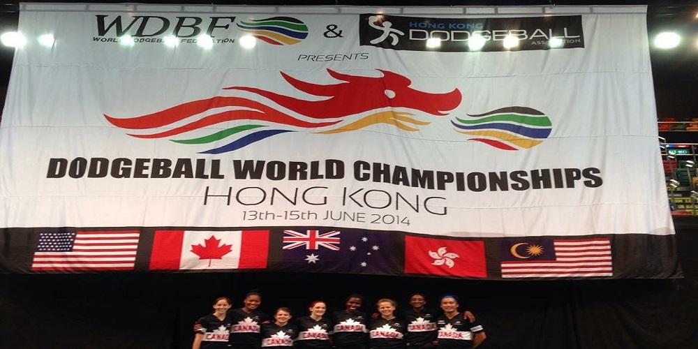 WDBF 2014 World Championships